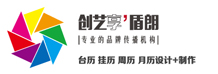 创艺享网站设计公司logo